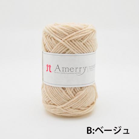 編み針付キット 棒針 かのこ編みマフラー