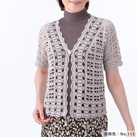 ハマナカ アプリコ<ラメ>     No.117