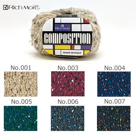 H310-135 手芸パック コンポジションのすじ編み帽子