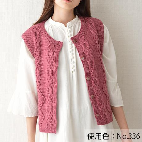 ハマナカ エクシードウールL<並太>     No.339