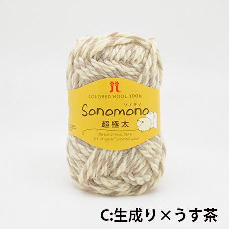 編み針付キット かぎ針 基本のマフラー
