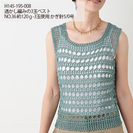 ハマナカ ブリリアン     No.039