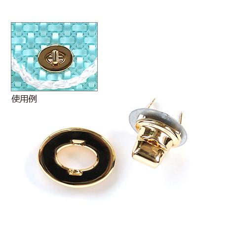 H206-050-1 留め具 楕円ひねり 金