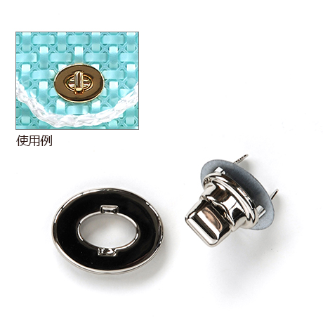 H206-050-2 留め具 楕円ひねり 銀