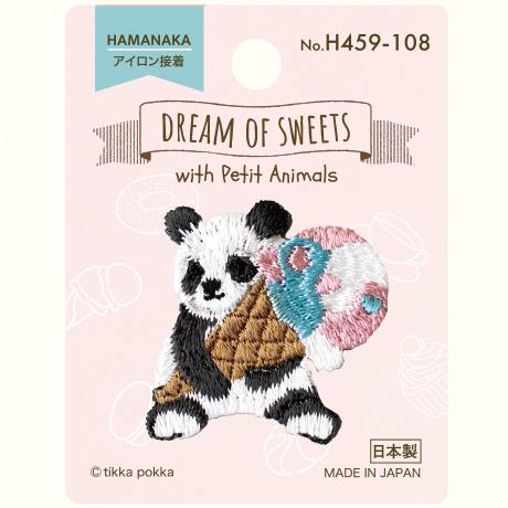 H459-108 ワッペン DREAM OF SWEETS パンダとアイスクリーム