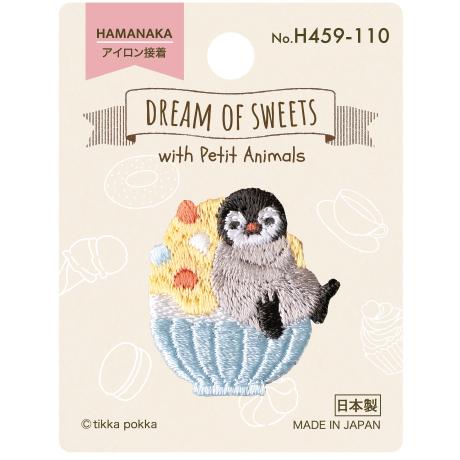 H459-110 ワッペン DREAM OF SWEETS ペンギンとかき氷