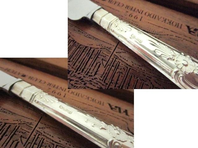 英国ビンテージ シルバー チーズナイフ 純銀 シェフィールド 1962年 HR社製 イギリス雑貨 カトラリー