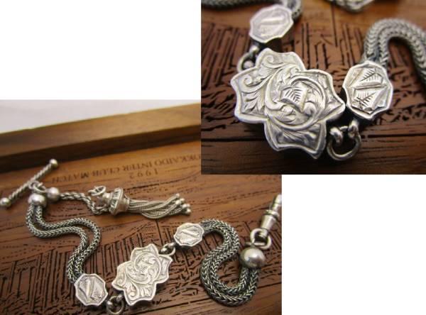 英国純銀アンティーク シルバーチェーン&タッセル 2連 両面装飾フォブ ビクトリア後期 懐中時計