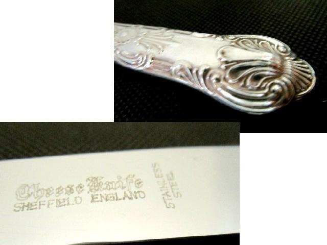 英国ビンテージ シルバー チーズナイフ 純銀 シェフィールド/ENGLAND STEEL 1980年HB社製 イギリス雑貨 カトラリー