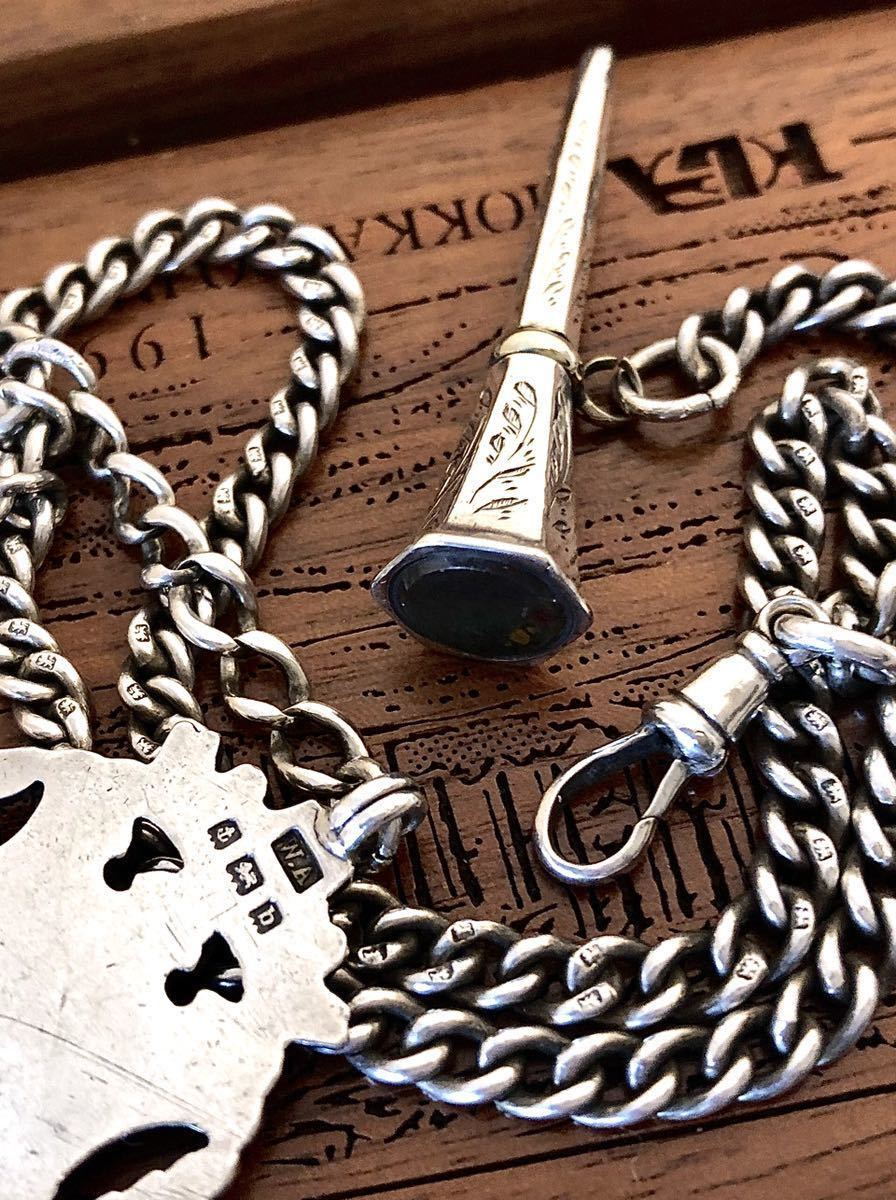 英国 アンティーク シルバー Wアルバート チェーン 鍵.石付シールフォブ ブラッドストーン 盾 純銀 懐中時計 ビクトリア期1901年WA社