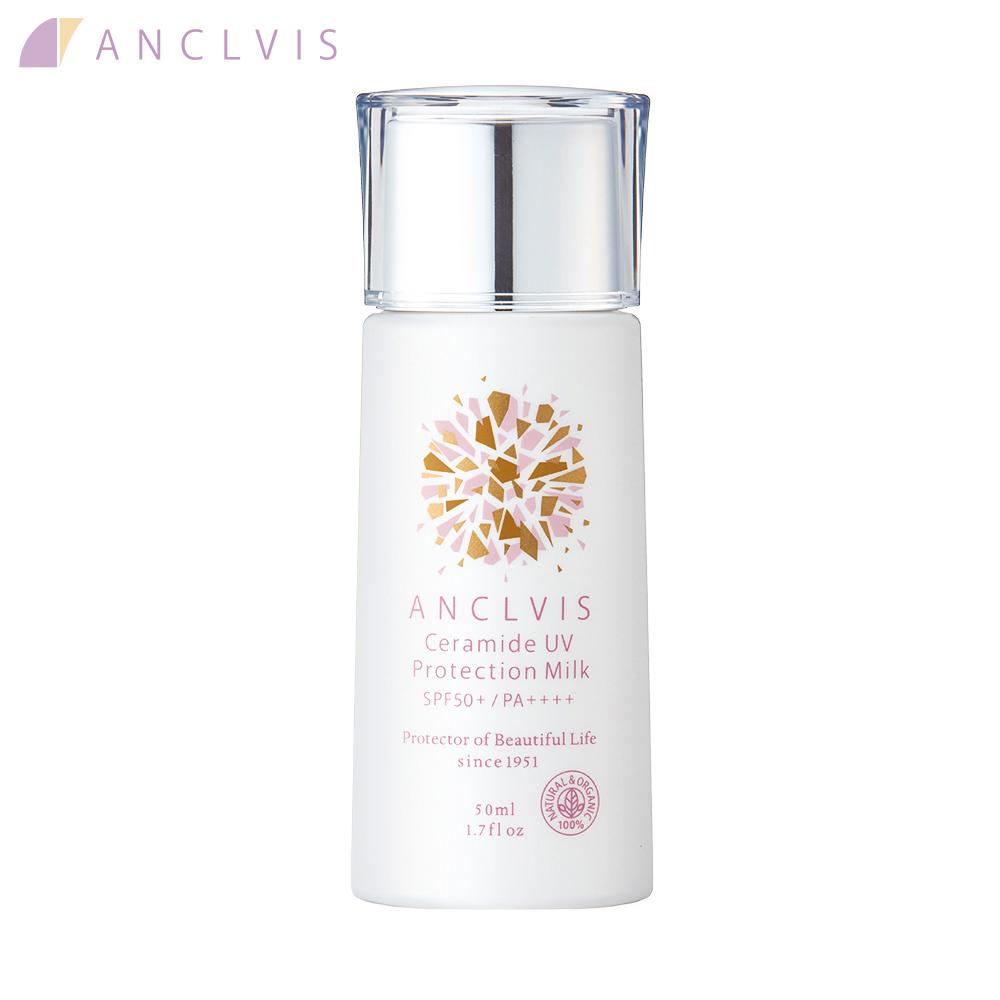 【新発売】お肌にも環境にも優しいUV下地  ANCLVIS(アンクルイス)セラミドUVミルク 50mL /(顔・体用)  SPF50+/PA++++ 100%天然由来、紫外線吸収剤フリー<送料無料>