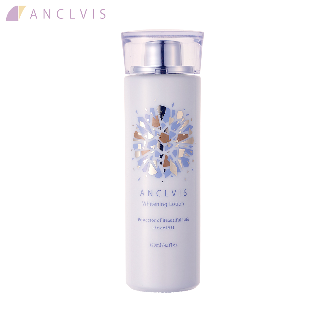 【新発売】健やかに、クリアに。輝きを放つしなやかなお肌へ。ANCLVIS(アンクルイス)薬用ホワイトニングローションGP-1  120mL(約40日分)美白ローション シミ そばかす 美容成分配合 送料無料