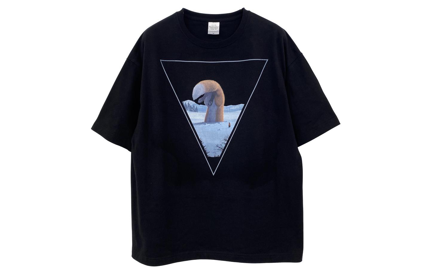 大丈夫ですか? Tシャツ (Black)
