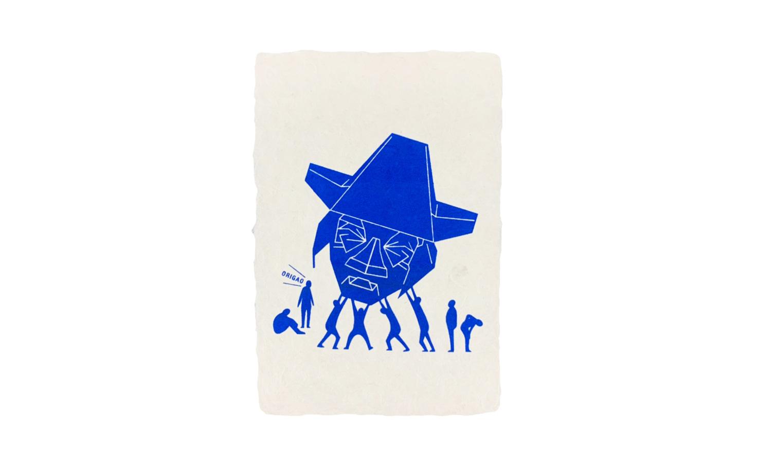 ポストカード 明るいガダラ相談室(濃緑、紺)