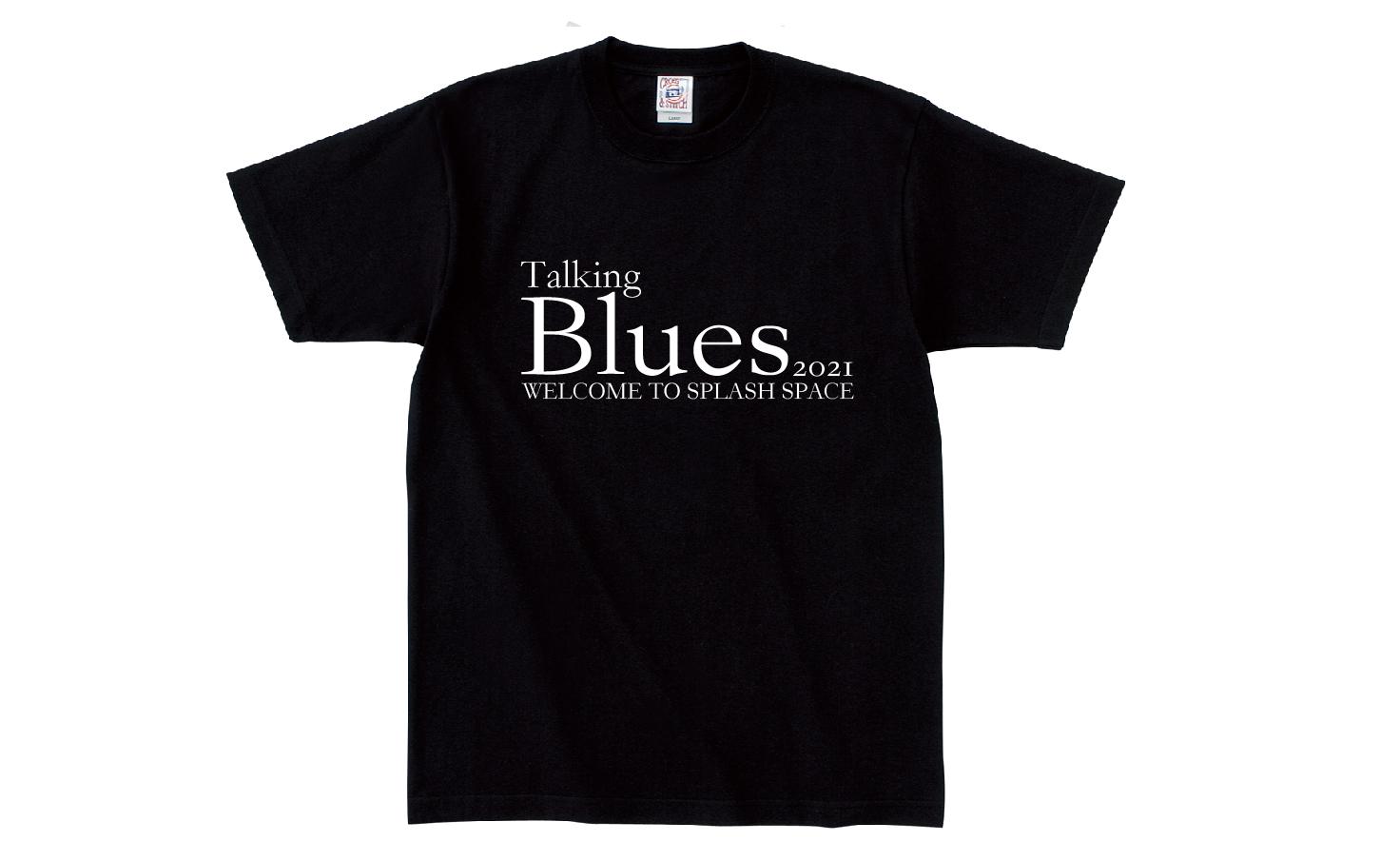 トーキングブルースツアー2021Tシャツ