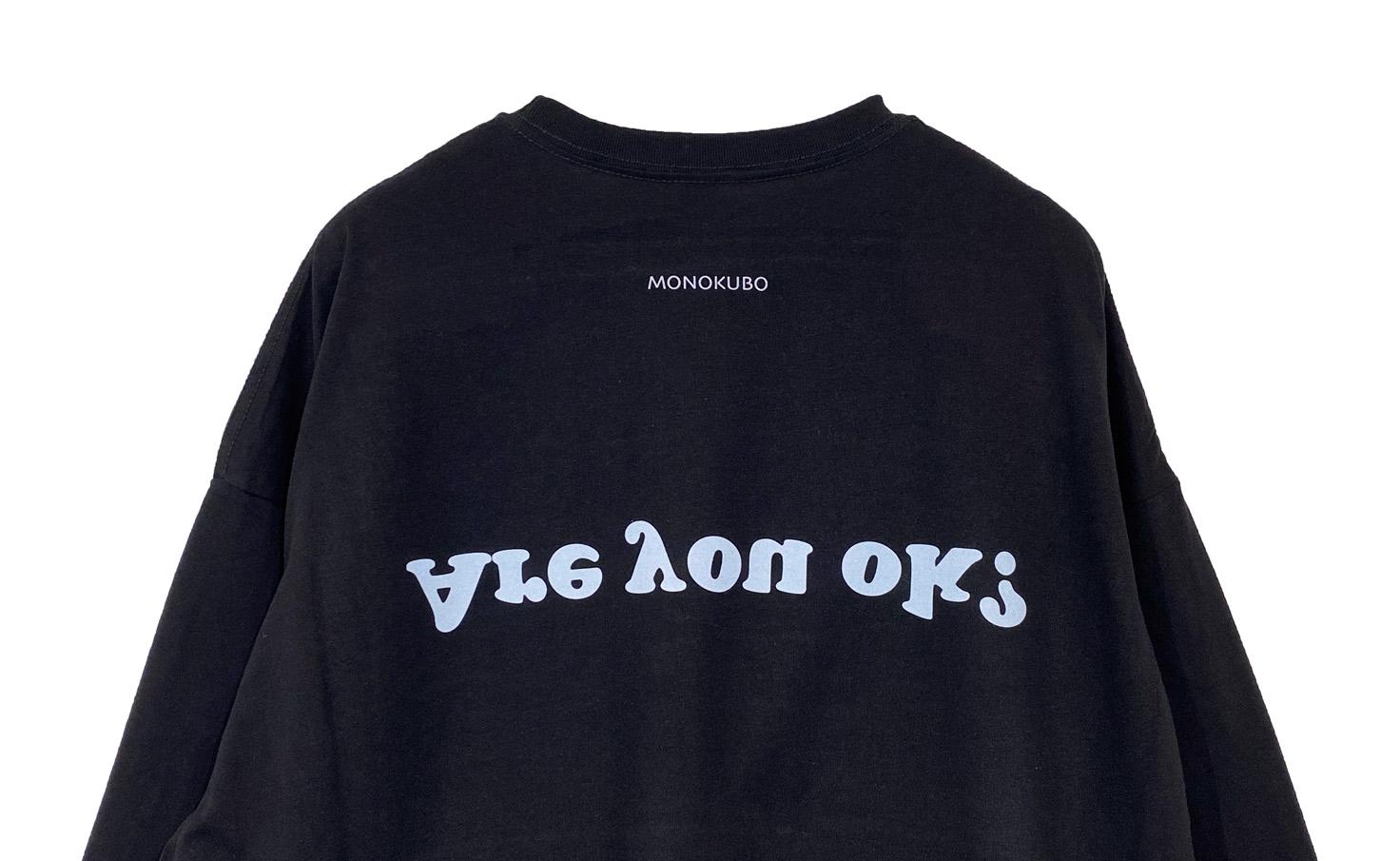 ロングスリーブ 大丈夫ですか? ビッグTシャツ