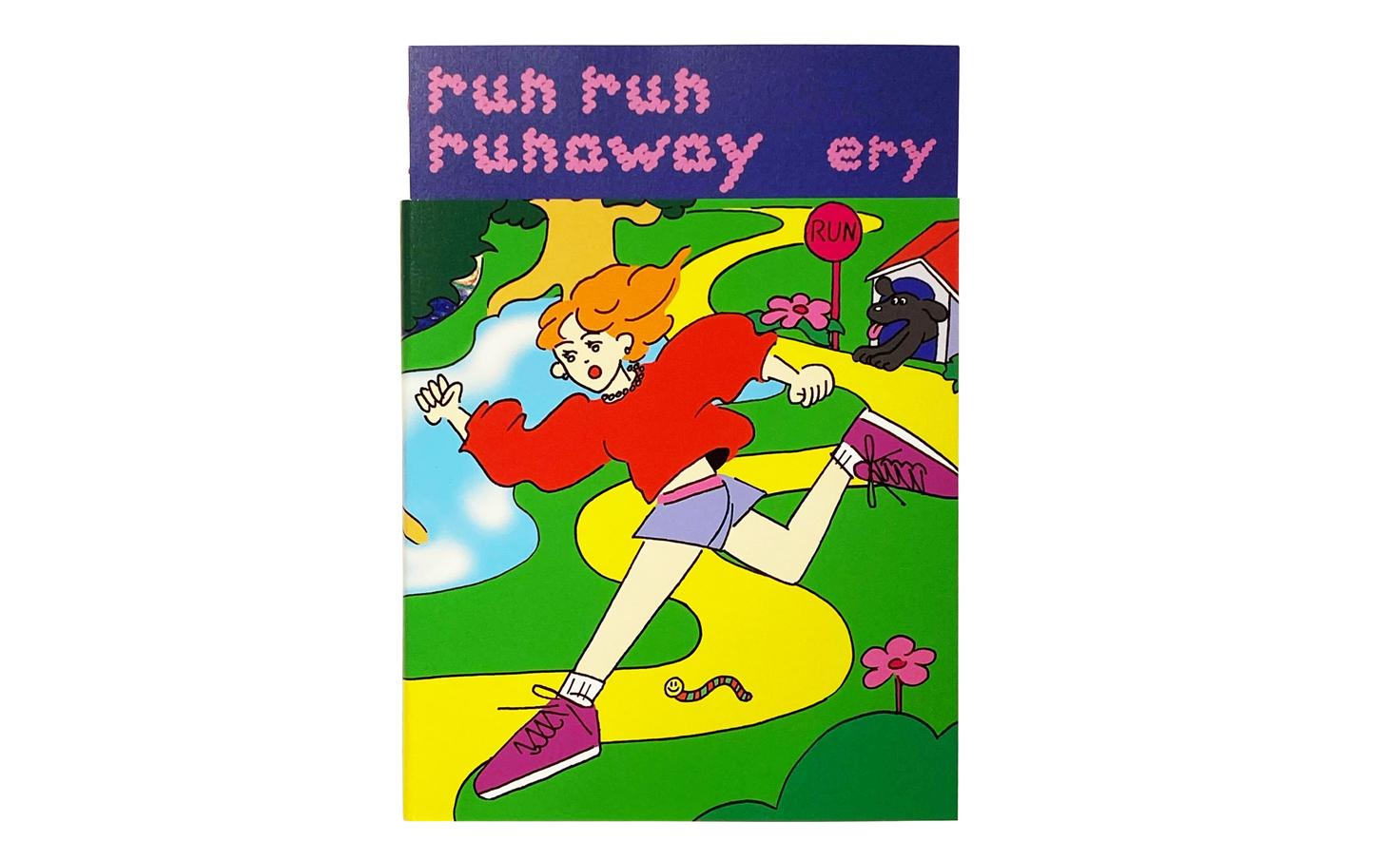 作品集_run run runway