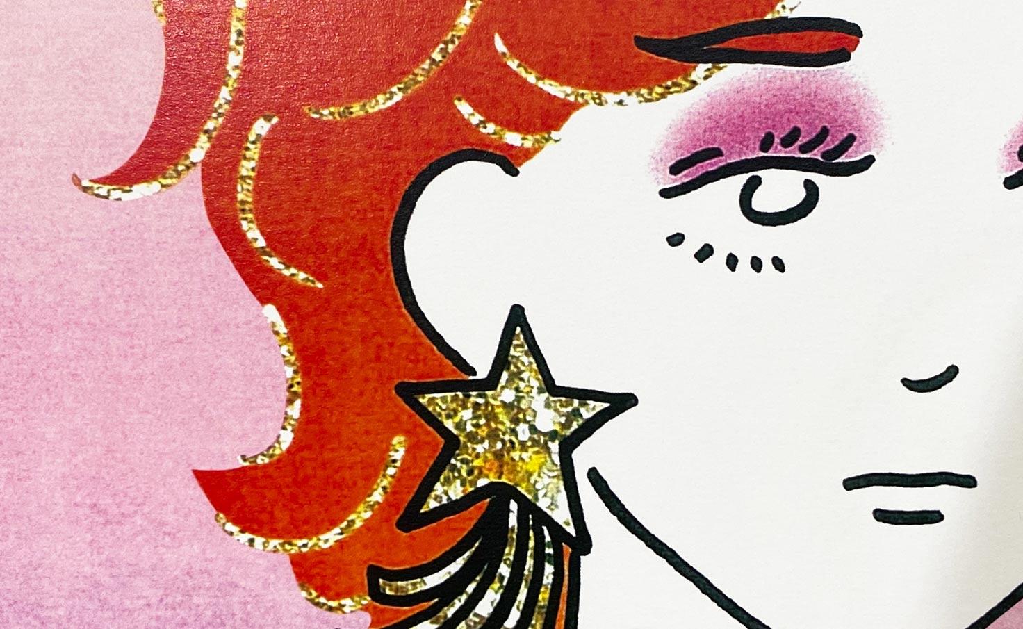 ポスター_ Lucky star