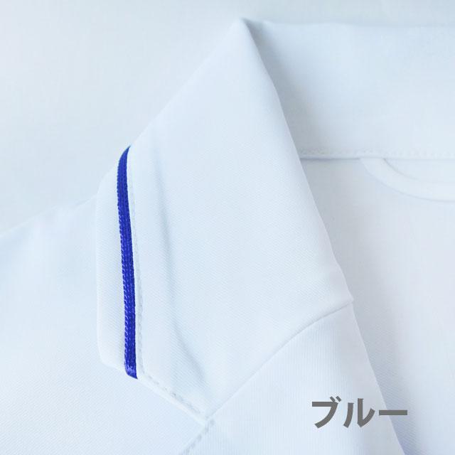CoHAC 白衣