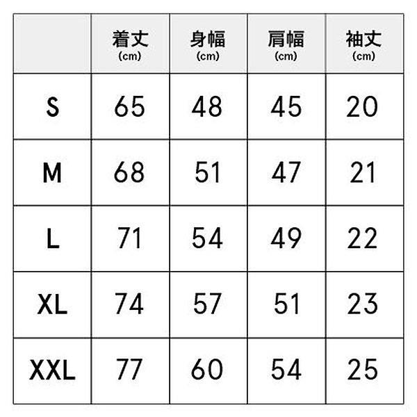 ノベル(NOVEL) NOVELHS  22V バレーボール DRY  Tシャツ  STD002  NAVY 21SS