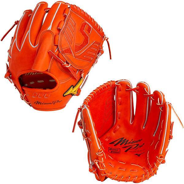 ミズノ(MIZUNO) 1AJGH24017 09X 野球 グラブ 硬式 <ミズノプロ> CRAFT Edition ガードナー型 外野手用 BSSショップ限定モデル 21SS