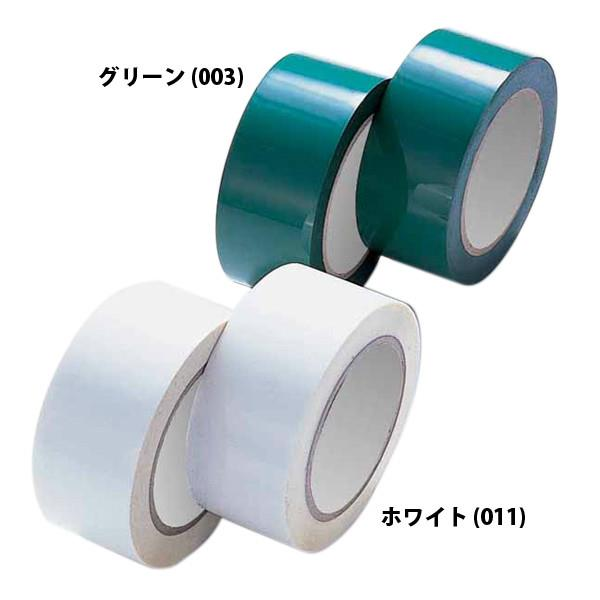 Yonex(ヨネックス) コートテープ(1コート分) AC422 バドミントン アクセサリー 13SS