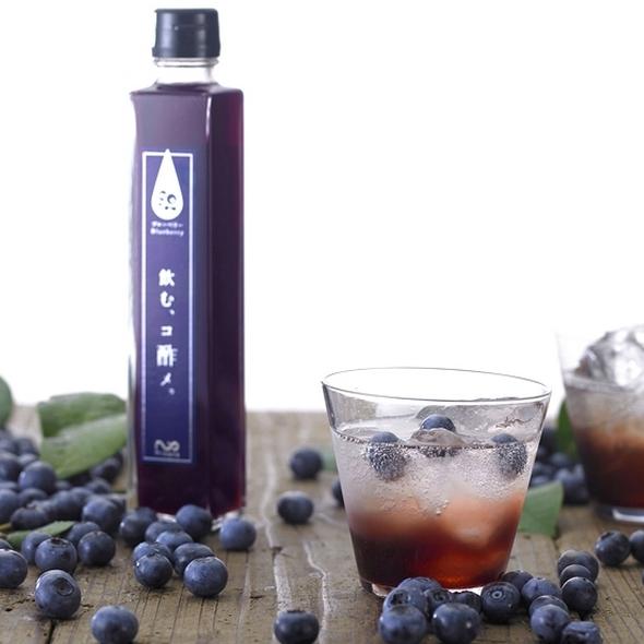 【送料無料】飲む、コ酢メ。ザクロ&ブルーベリー各2本づつセット