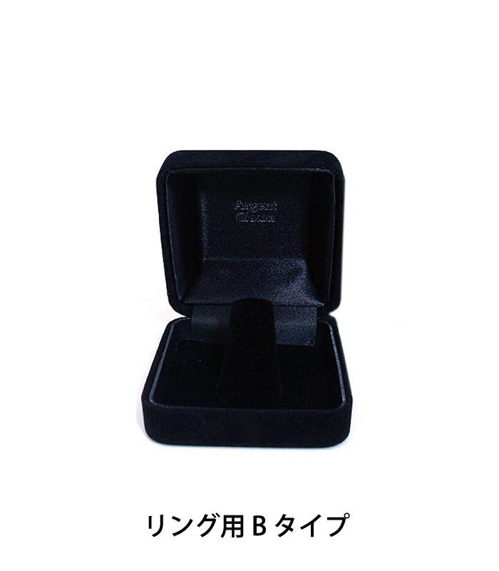ArgentGleam Jewelry case