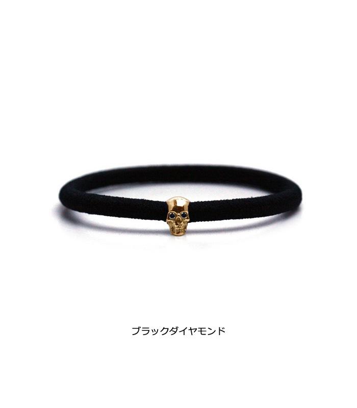 2020X'mas Limited Skull Rubber Bracelet / K18GOLD