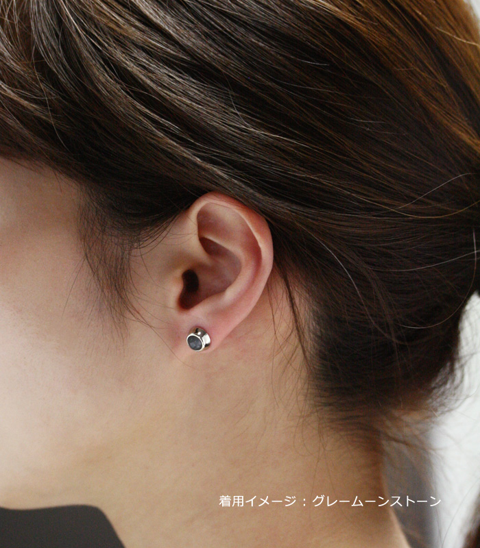 DECORATE DCE-052 / シトリントパーズ