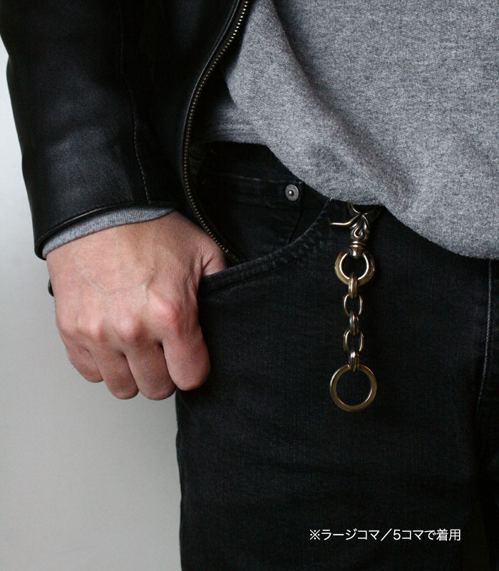 Spinal KeyChain (Large/Brass)