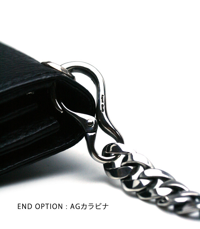 ArgentGleam Classic Trigger / Narrow