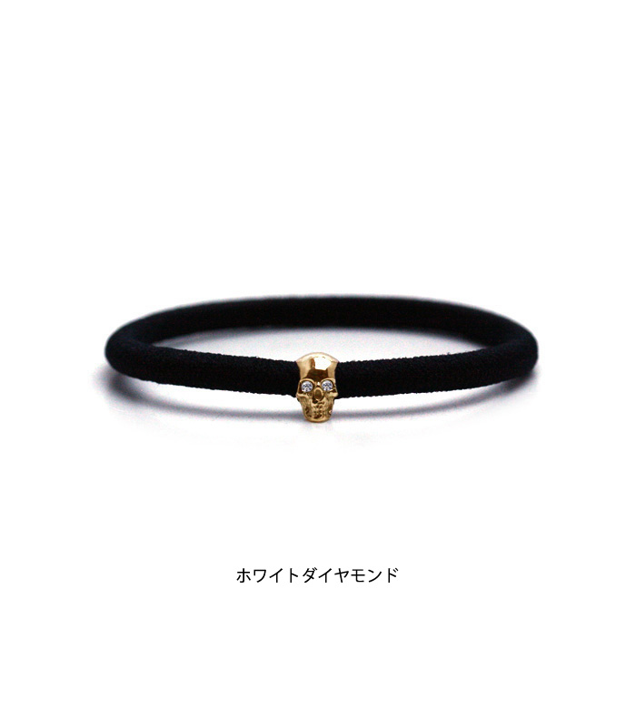Skull Rubber Bracelet / K18Gold & Diamond