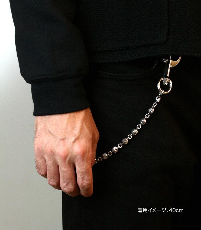 ArgentGleam Classic AGC-167 / Ball Chain