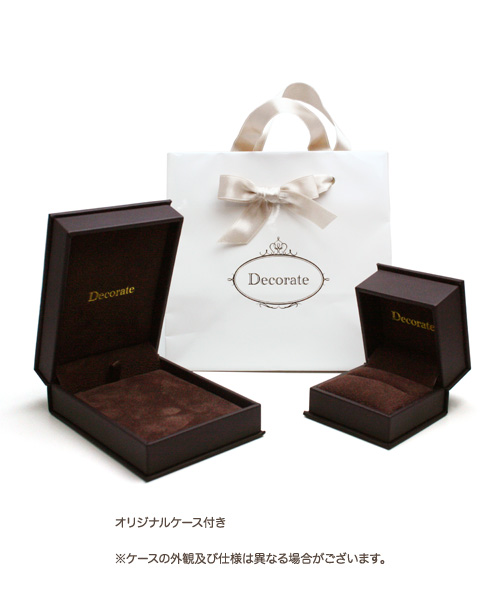 DECORATE DCN-077