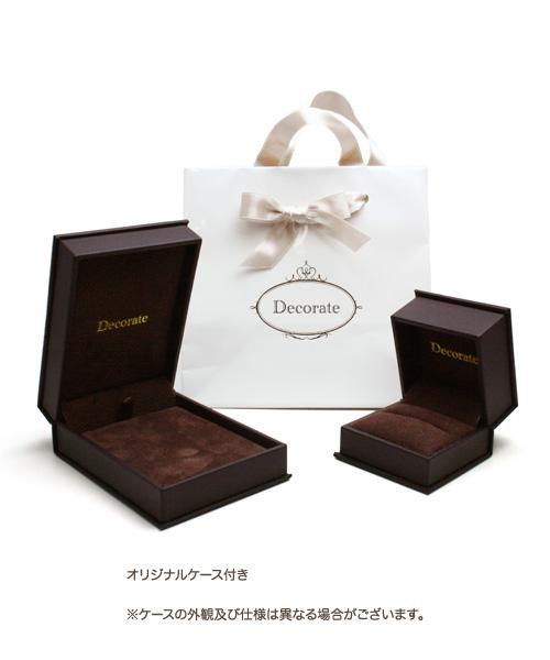 DECORATE DCN-097 / ホワイト