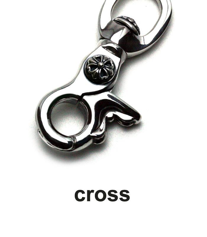 AG Ball Keychain / Medium Clip