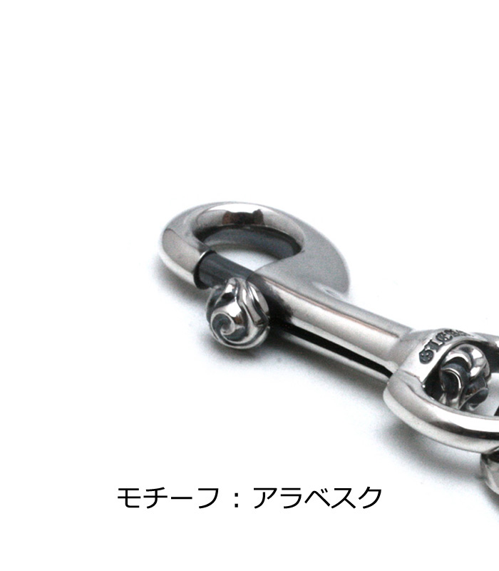 Mobius Keychain / Trigger Clip