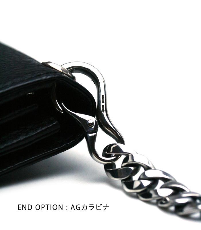 AG Ball Walletchain / Medium Clip