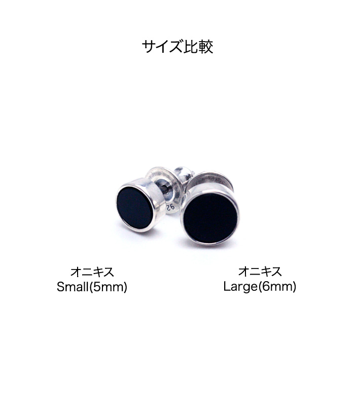 ARGENT GLEAM LT  LTE-012 / スモール