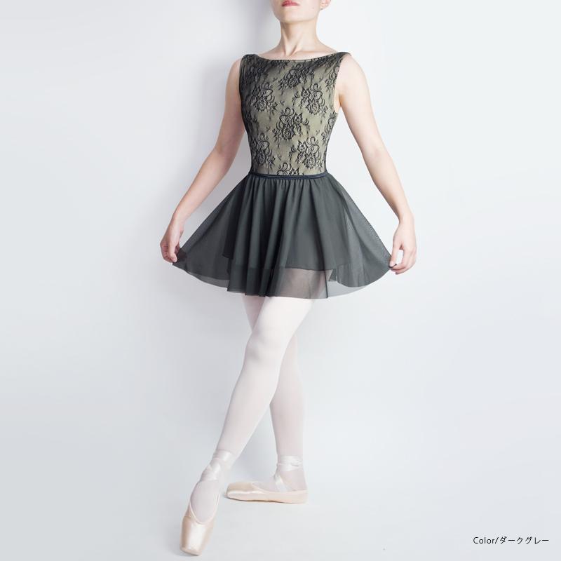 バレエスカート 14