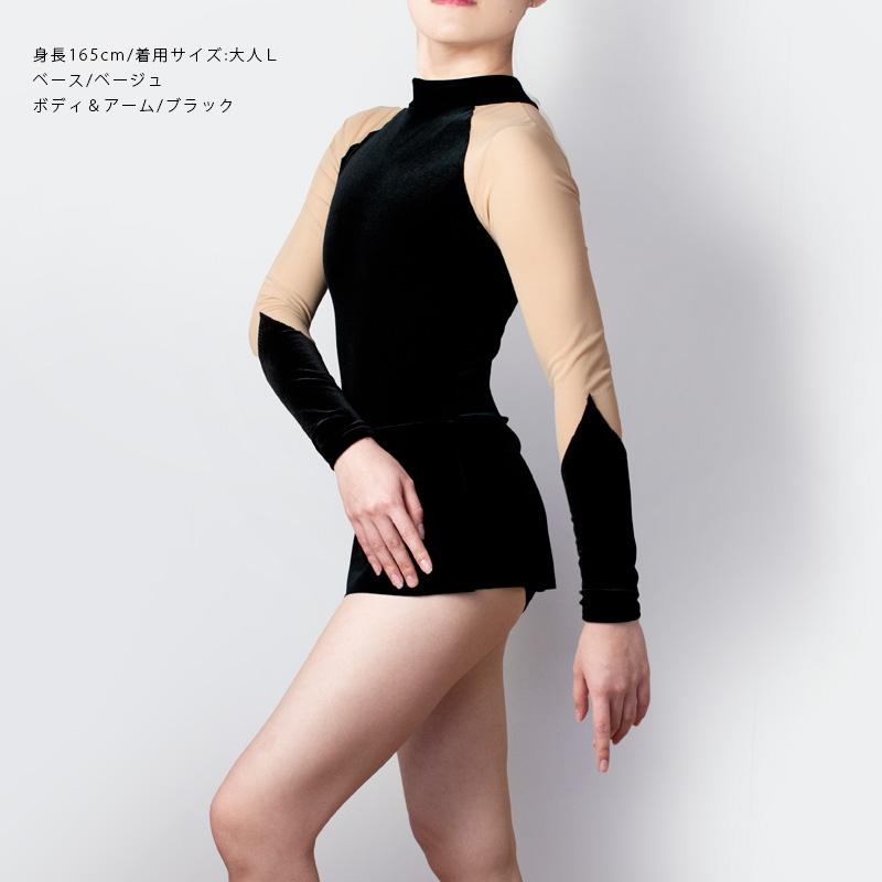 新体操 パワーネット衣装ベース09
