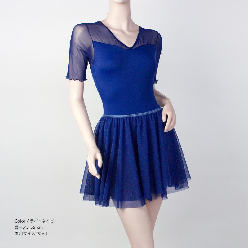 バレエスカート 15