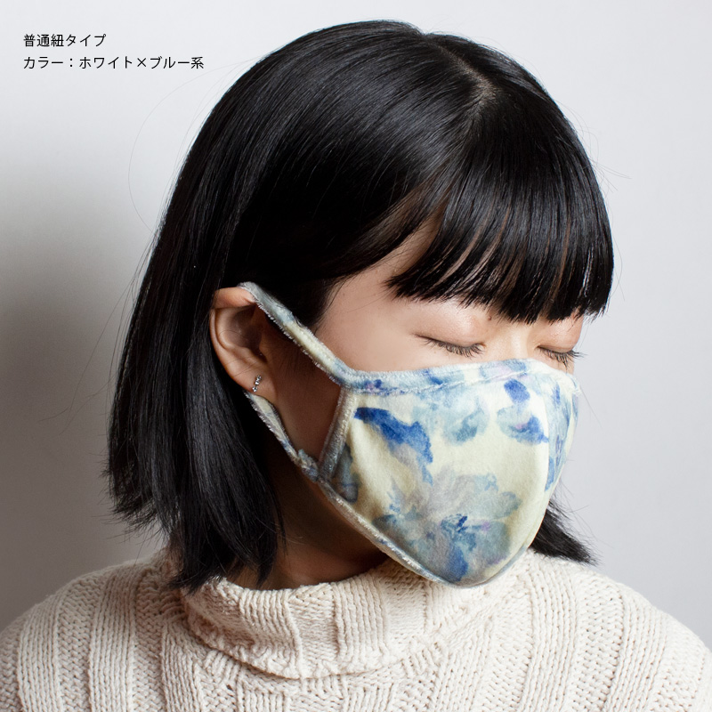 おしゃれ布マスク12(フローラルベロア)(普通紐タイプ・結び紐タイプ・アジャスタタイプ)【日本製】