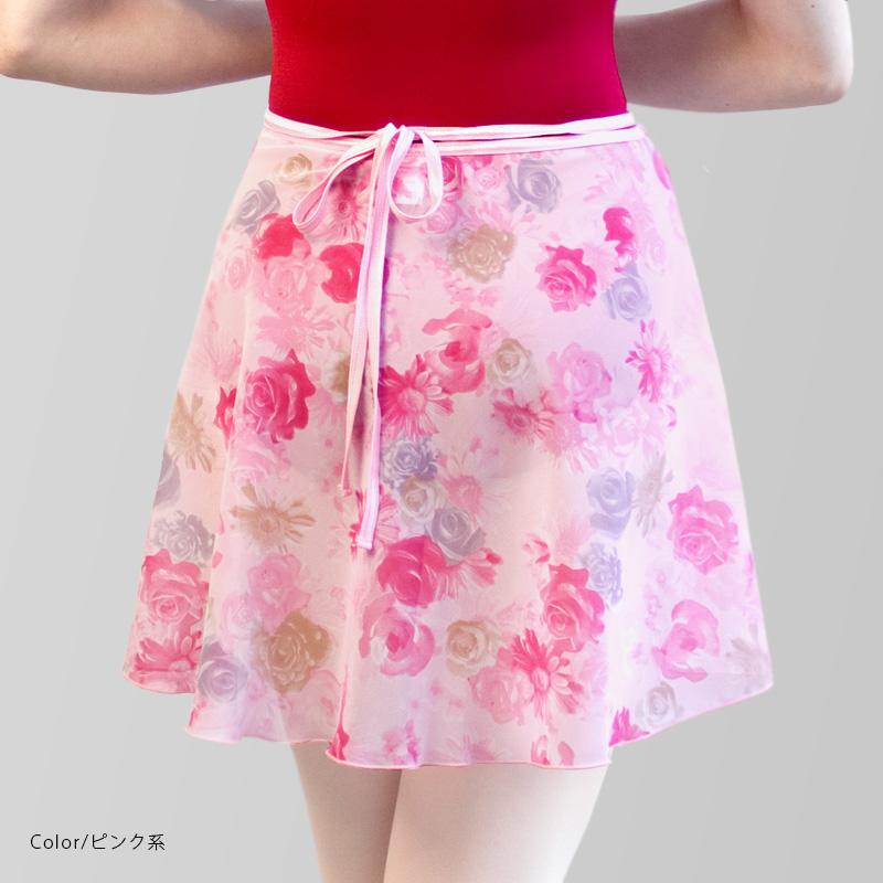 バレエスカート ラップスカート09