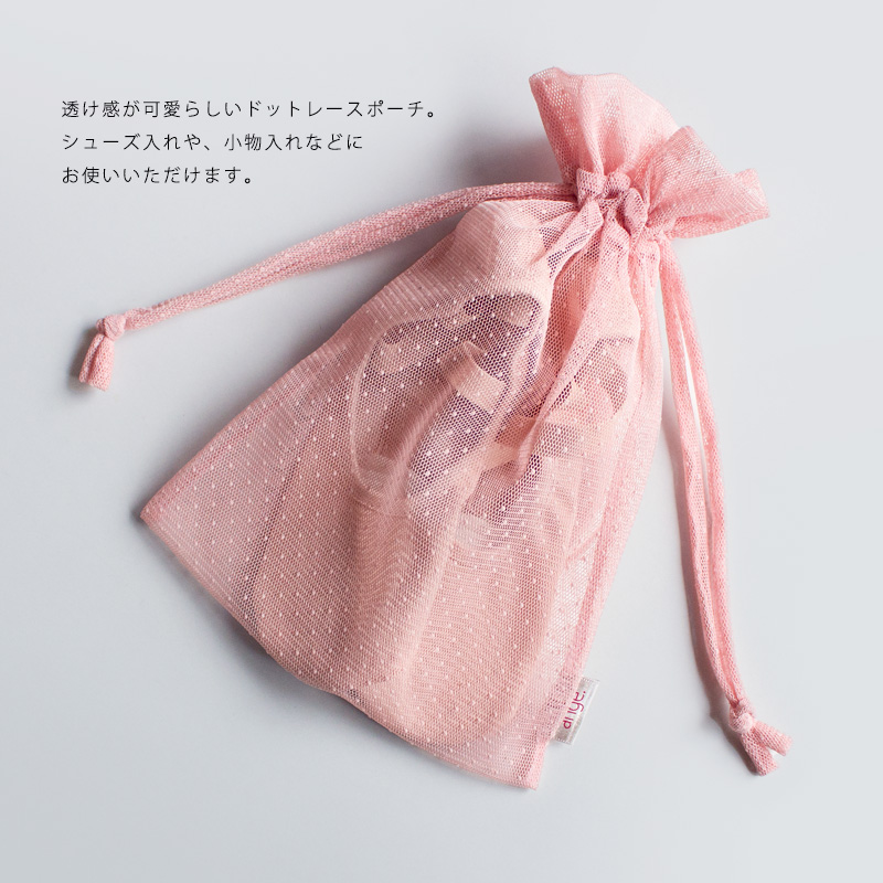 ポーチ(巾着タイプ)【日本製】