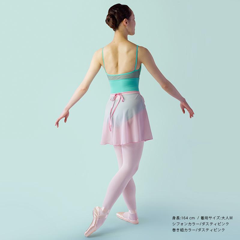 バレエスカート ラップスカート 01