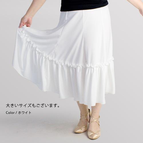ダンススカート 01