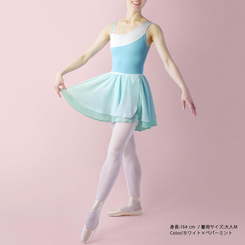 バレエスカート07