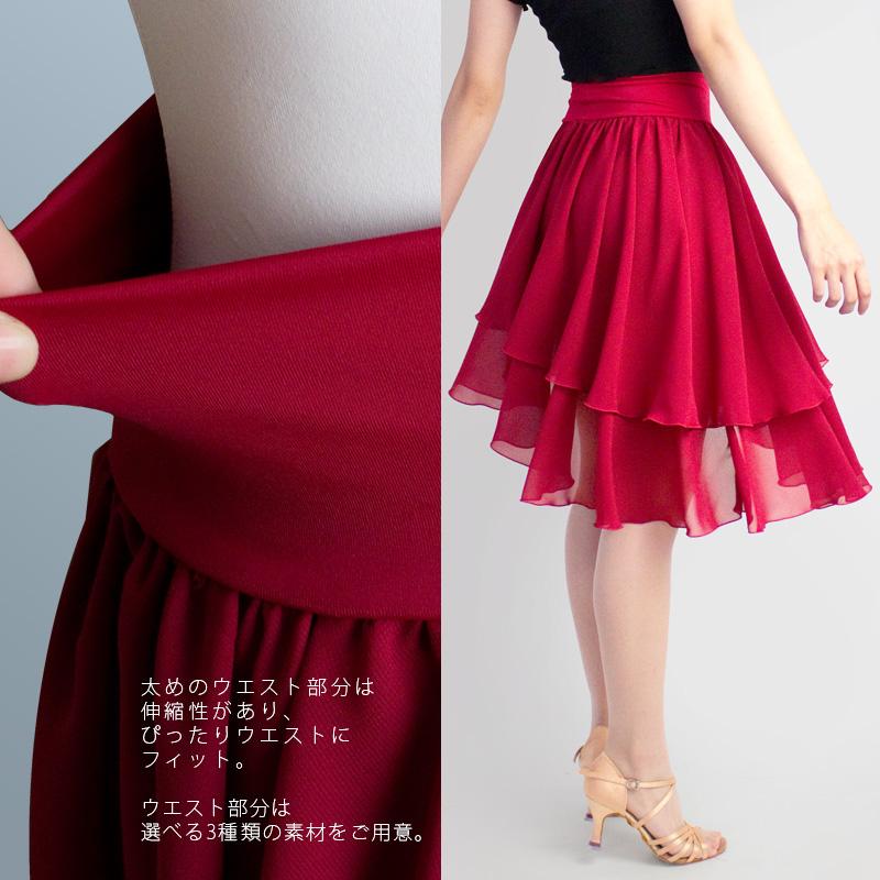 ダンススカート 07